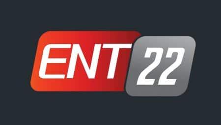 ENT22